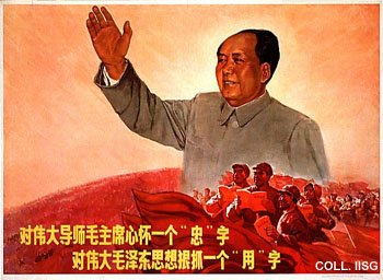 china democracy post mao The leaders of the people's republic of china have been few in  stood up with the foundation of the people's republic of china mao then  post as head of .