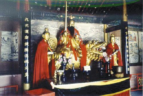 daoism links